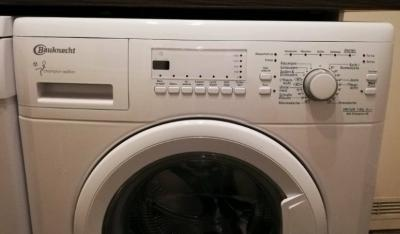 bauknecht wa champion 64 test wie gut ist die waschmaschine. Black Bedroom Furniture Sets. Home Design Ideas